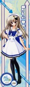 Rating: Safe Score: 17 Tags: aozora_no_mieru_oka hayami_iori izumi_tsubasu seifuku stick_poster User: admin2