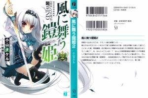 Rating: Safe Score: 12 Tags: katagiri_hinata sword thighhighs torn_clothes User: Radioactive