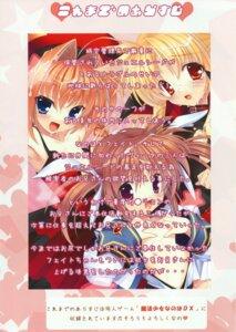 Rating: Explicit Score: 4 Tags: cum fate_testarossa himukai_kyousuke loli mahou_shoujo_lyrical_nanoha mahou_shoujo_lyrical_nanoha_a's studio_himawari takamachi_nanoha vita User: midzki