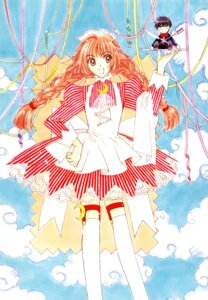 Rating: Safe Score: 5 Tags: akizuki_nakuru card_captor_sakura clamp kinomoto_touya thighhighs waitress User: Share