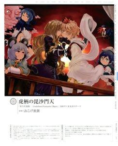 Rating: Safe Score: 11 Tags: hijiri_byakuren houjuu_nue kumoi_ichirin murasa_minamitsu nazrin okoge_senpei toramaru_shou touhou unzan User: fireattack
