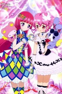 Rating: Safe Score: 18 Tags: dress hara_shouji houjou_sophie kuma_(pripara) leona_west pripara thighhighs trap usagi_(pripara) User: drop