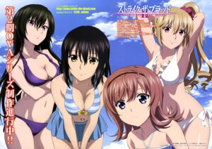Rating: Questionable Score: 99 Tags: aiba_asagi bikini breast_hold cleavage eguchi_yume himeragi_yukina kisaki_kiriha sano_takao strike_the_blood strike_the_blood_ii swimsuits User: drop