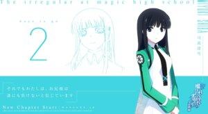 Rating: Safe Score: 23 Tags: mahouka_koukou_no_rettousei seifuku shiba_miyuki wallpaper User: tosaka