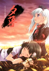 Rating: Safe Score: 31 Tags: kitto_sumiwataru_asa-iro_yori_mo kumigami_hiyo propeller waka yasuyuki User: Anonymous