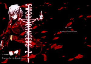 Rating: Safe Score: 9 Tags: archer-ko fate/stay_night himura_kiseki himura_nyuugyou User: Radioactive