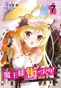 Rating: Safe Score: 12 Tags: animal_ears cleavage fuumi japanese_clothes kitsune maou-sama_no_machizukuri!_~saikyou_no_danjon_wa_kindai_toshi~ no_bra tail User: kiyoe