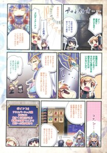 Rating: Safe Score: 2 Tags: 4koma angel armor chibi eushully kamidori_alchemy_meister melodiana sword wilfred_dion wings yuera User: aihost