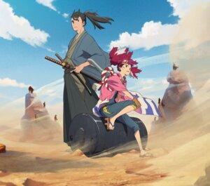 Rating: Safe Score: 8 Tags: appare_ranman! japanese_clothes sword tagme User: saemonnokami
