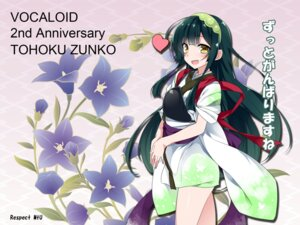 Rating: Safe Score: 18 Tags: armor japanese_clothes tagme touhoku_zunko vocaloid User: saemonnokami