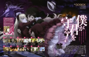 Rating: Safe Score: 19 Tags: gosick gothic_lolita kujo_kazuya lolita_fashion victorica_de_broix yamamoto_hisashi User: Jigsy