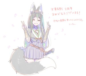 Rating: Safe Score: 7 Tags: animal_ears enkyo_yuuichirou japanese_clothes kitsune kitsunegasaki_tametsugu sword tail tenka_hyakken User: zyll