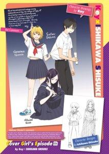 Rating: Safe Score: 5 Tags: digital_version ishikawa_shisuke key_(mangaka) seifuku sketch translated User: 8mine8