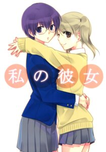 Rating: Safe Score: 11 Tags: guracche_guracche megane minase_ruruu yuri User: Radioactive