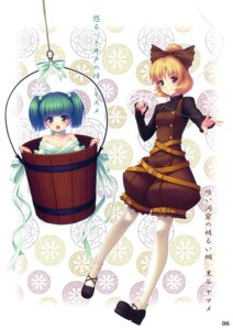 Rating: Safe Score: 36 Tags: kisume kurodani_yamame neko_works pantyhose sayori touhou User: Aurelia