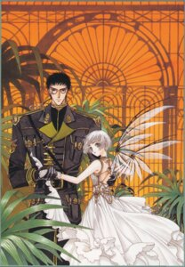 Rating: Safe Score: 4 Tags: clamp clover ryuu_f_kazuhiko suu_(clover) User: Radioactive