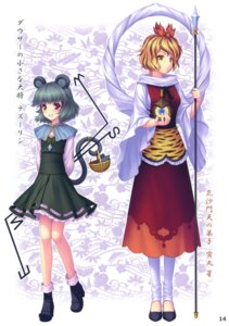 Rating: Safe Score: 31 Tags: animal_ears nazrin neko_works sayori tail toramaru_shou touhou User: Aurelia