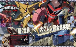 Rating: Safe Score: 4 Tags: adiane kamina mecha shinagawa_hiroki simon tengen_toppa_gurren_lagann yoko User: Radioactive