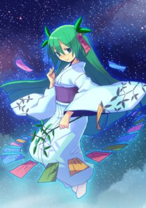 Rating: Safe Score: 7 Tags: heebee kimono User: Radioactive