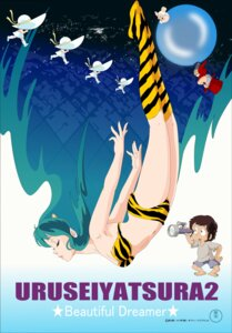 Rating: Safe Score: 10 Tags: bikini horns lum moroboshi_ataru swimsuits urusei_yatsura User: ryuzaki