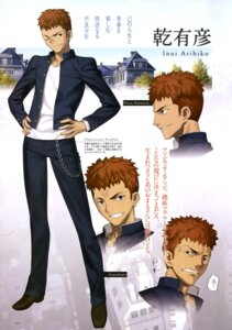 Rating: Questionable Score: 9 Tags: character_design inui_arihiko male takeuchi_takashi tsukihime User: drop