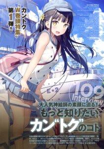 Rating: Questionable Score: 46 Tags: kantoku nagisa_(kantoku) seifuku User: drop