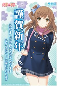 Rating: Safe Score: 40 Tags: giga haruhino_misaki hotchkiss mikoto_akemi seifuku User: Sanderu