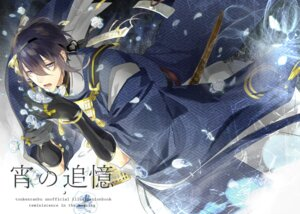 Rating: Safe Score: 11 Tags: male mikazuki_munechika suz sword touken_ranbu User: charunetra