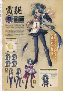 Rating: Safe Score: 4 Tags: baseson character_design expression kaku koihime_musou maid megane pantyhose profile_page User: admin2