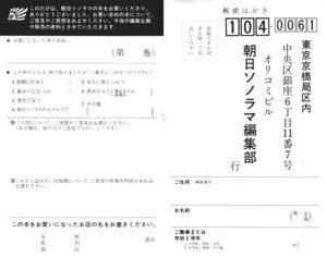 Rating: Safe Score: 1 Tags: possible_duplicate suemi_jun User: Radioactive