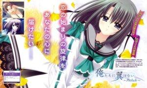 Rating: Questionable Score: 7 Tags: bra hayashida_misaki nishimata_aoi ootori_naru oretachi_ni_tsubasa_wa_nai pantsu seifuku tamaizumi_hiyoko User: syaoran-kun