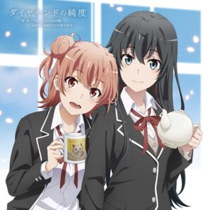 Rating: Safe Score: 32 Tags: disc_cover seifuku sweater tagme yahari_ore_no_seishun_lovecome_wa_machigatteiru. yuigahama_yui yukinoshita_yukino User: saemonnokami