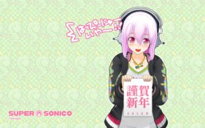 Rating: Safe Score: 19 Tags: headphones sonico super_sonico tsuji_santa wallpaper User: 椎名深夏