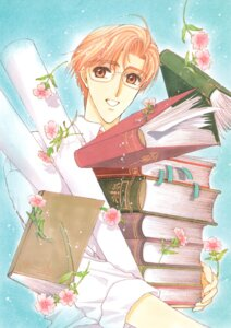 Rating: Safe Score: 2 Tags: card_captor_sakura clamp kinomoto_fujitaka male possible_duplicate User: Omgix