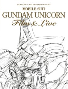 Rating: Safe Score: 7 Tags: gundam gundam_unicorn mecha nakatani_seiichi unicorn_gundam User: rx178aeug