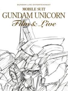 Rating: Safe Score: 9 Tags: gundam gundam_unicorn mecha nakatani_seiichi unicorn_gundam User: rx178aeug