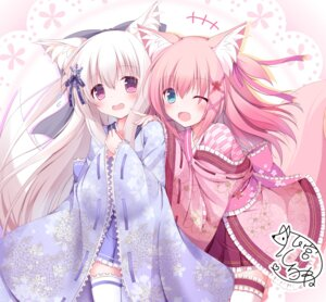 Rating: Safe Score: 7 Tags: animal_ears garter japanese_clothes kitsune komiya_shirone signed tail thighhighs User: konsana