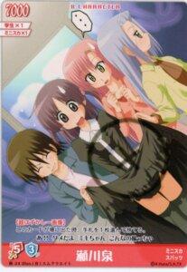 Rating: Questionable Score: 3 Tags: ari_m-create asakaze_risa card hanabishi_miki hayate_no_gotoku katsura_hinagiku segawa_izumi User: vita