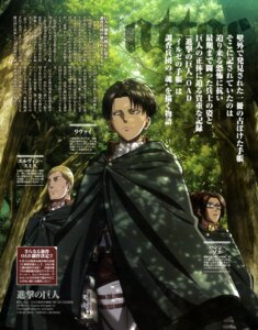 Rating: Safe Score: 9 Tags: erwin_smith hanji_zoe levi shingeki_no_kyojin uniform User: drop