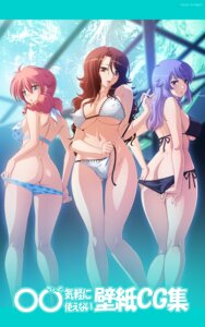 Rating: Questionable Score: 36 Tags: anew_returner ass bikini cleavage erect_nipples feldt_grace gundam gundam_00 sumeragi_lee_noriega swimsuits tadano_akira undressing User: abdd