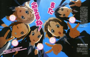 Rating: Safe Score: 18 Tags: akiyama_mio hirasawa_yui horiguchi_yukiko k-on! kotobuki_tsumugi nakano_azusa scanning_dust screening seifuku tainaka_ritsu User: blooregardo
