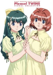 Rating: Safe Score: 7 Tags: gohda_hiroaki miyafuji_miina onegai_twins onodera_karen User: Radioactive