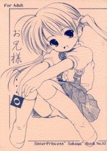 Rating: Questionable Score: 1 Tags: azuma_yuki imomuya_honpo loli pantsu sakuya seifuku sister_princess User: Radioactive