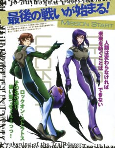 Rating: Safe Score: 3 Tags: gundam gundam_00 lockon_stratos lyle_dylandy male tieria_erde User: Aurelia