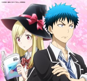 Rating: Safe Score: 28 Tags: disc_cover seifuku shiraishi_urara witch yamada-kun_to_7-nin_no_majo yamada_ryuu User: blooregardo