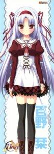 Rating: Safe Score: 47 Tags: 11eyes hagiwara_onsen lass momono_shiori seifuku stick_poster thighhighs User: syaoran-kun