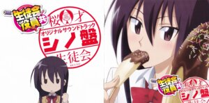 Rating: Safe Score: 11 Tags: amakusa_shino chibi disc_cover screening seifuku seitokai_yakuin_domo User: xrosex