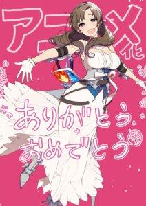 Rating: Safe Score: 4 Tags: armor cleavage dress heels tagme tsuujou_kougeki_ga_zentai_kougeki_de_ni-kai_kougeki_no_okaasan_wa_suki_desu_ka? User: kiyoe