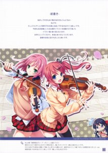 Rating: Safe Score: 22 Tags: riv seifuku shunki_gentei_poco_a_poco soloist User: Riven