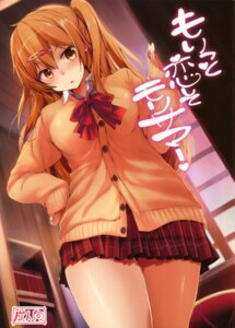 Rating: Safe Score: 47 Tags: chuunibyou_demo_koi_ga_shitai! nibutani_shinka seifuku sweater tagme User: saemonnokami